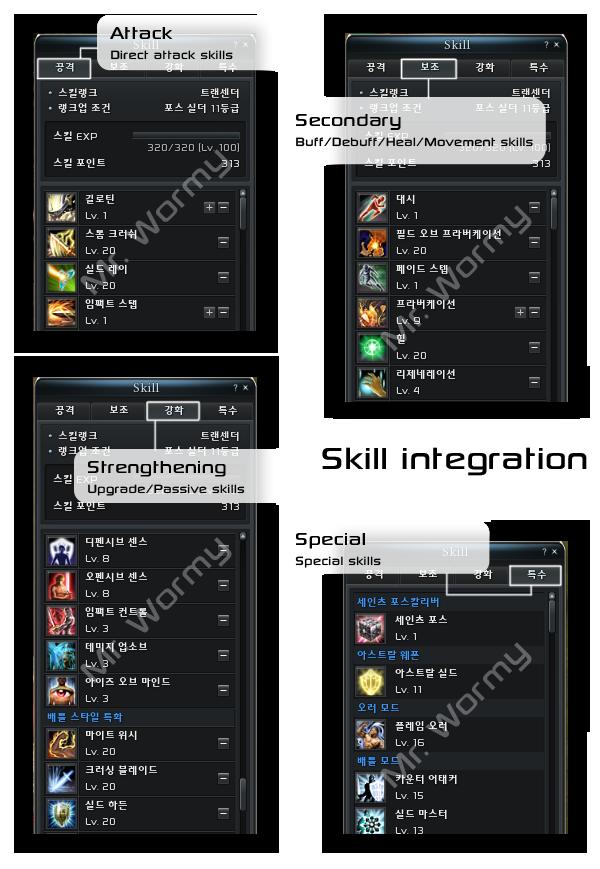 20121214_ep10p2_skill_integration