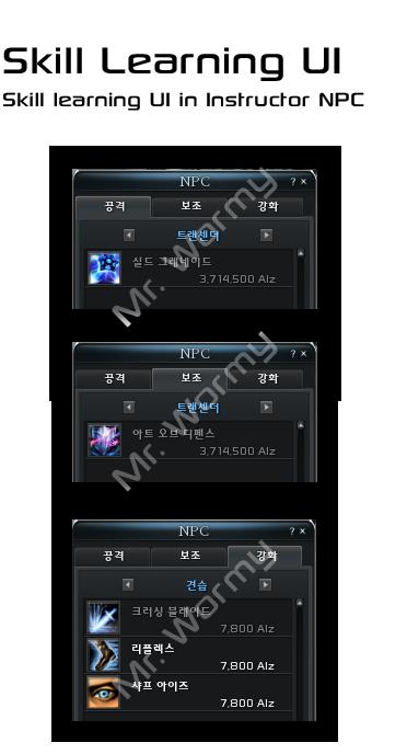 20121214_ep10p2_skill_integration_npc_ui