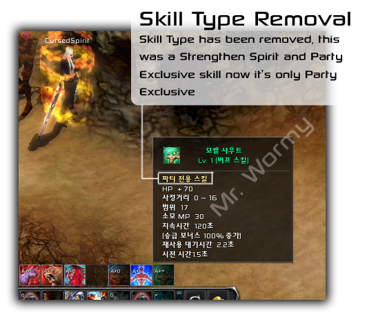 20121214_ep10p2_skill_type_removal
