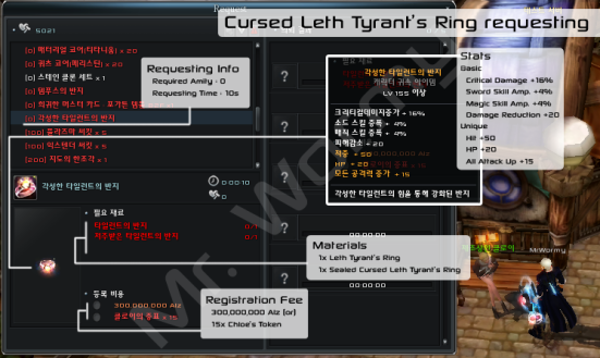 20130110_ep10p3_cursed_tyrant_ring