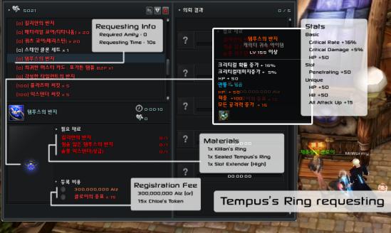 20130110_ep10p3_tempus_ring_request