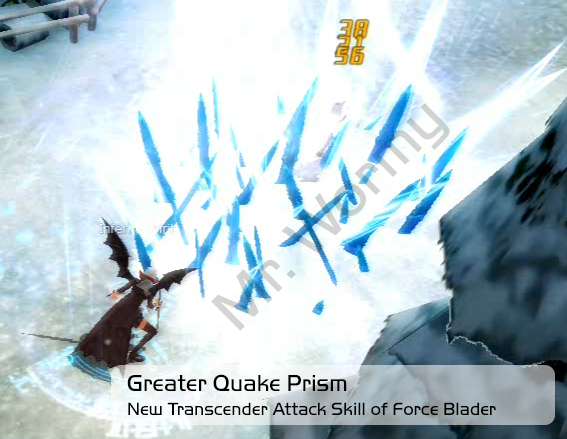 20130131_ep10p3_greater_quake_prism