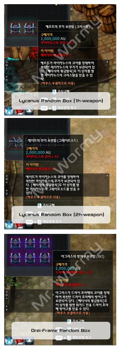 20130131_ep10p3_random_boxes