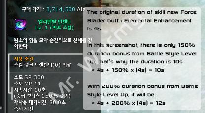 20130208_ep10p3_fb_buff_elemental_enhancement