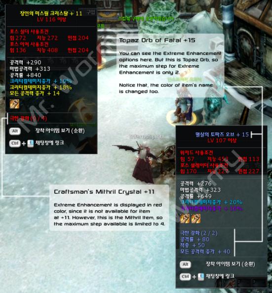 20130208_ep10p3_sample_extreme_enhanced_item