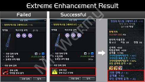 20130214_ep10p3_extreme_enhancement_result