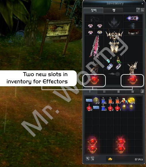20130626_ep10_zkr_effector_inventory_slot