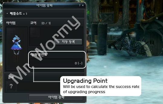 20130626_ep10_zkr_upgrade_ui_with_point