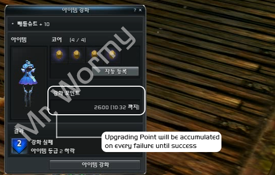 20130626_ep10_zkr_upgrade_ui_with_point_accumulated