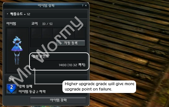 20130626_ep10_zkr_upgrade_ui_with_point_higher