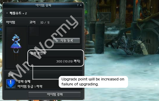 20130626_ep10_zkr_upgrade_ui_with_point_increase