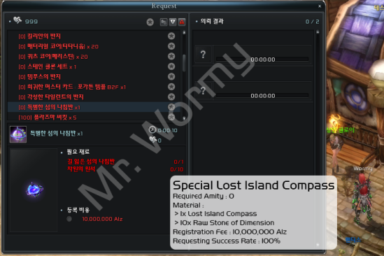20130703_ep10_zkr_special_lost_island_compass