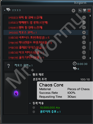 20131113_ep11_pnotes_chaos_core_registering