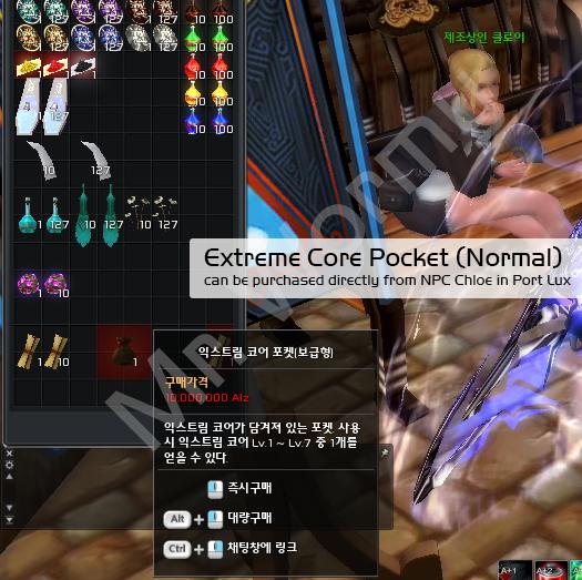20131113_ep11_pnotes_extreme_core_pocket_chloe