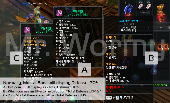 20131113_ep11_pnotes_skill_stats_reduction_display