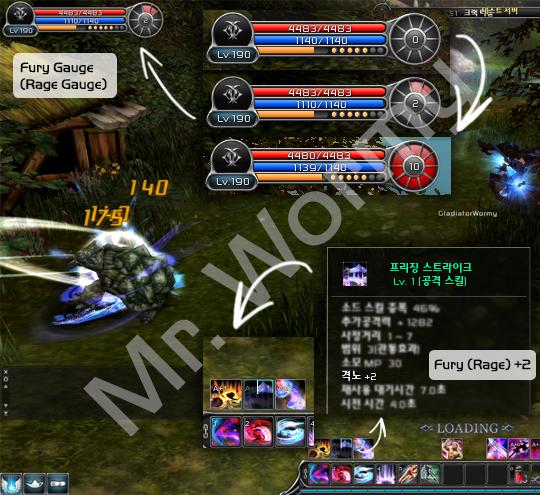 20131123_ep11_siena_rage_system