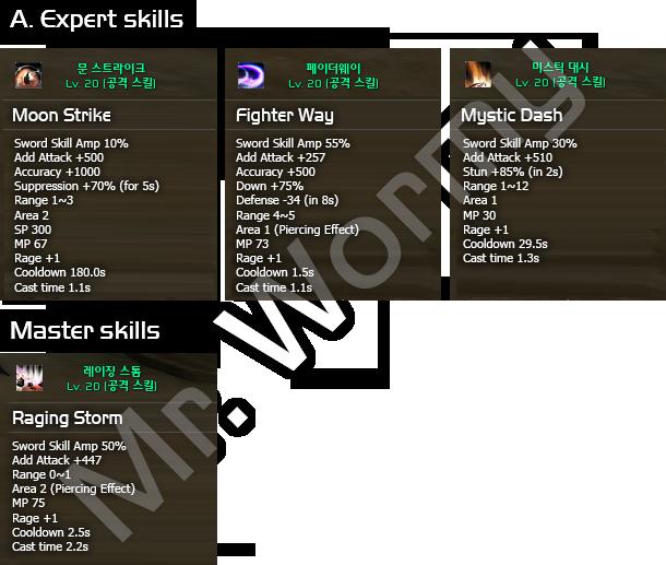 20131124_ep11_gl_attack_skills_1