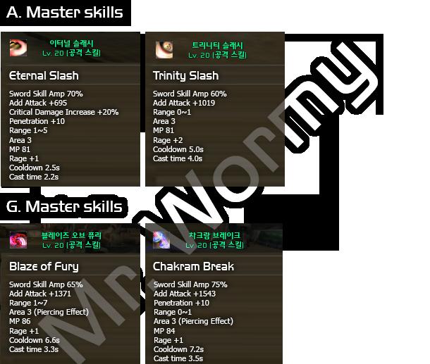 20131124_ep11_gl_attack_skills_2
