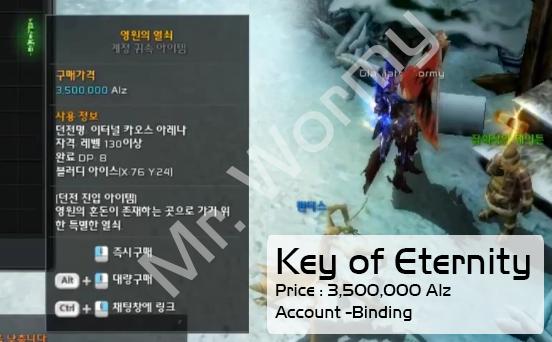 20140119_ep11_20131220_key_of_eternity