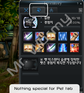 20140312_ep11_5_pet_tab