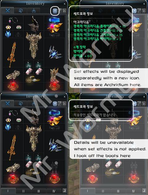 20140312_ep11_5_set_effect