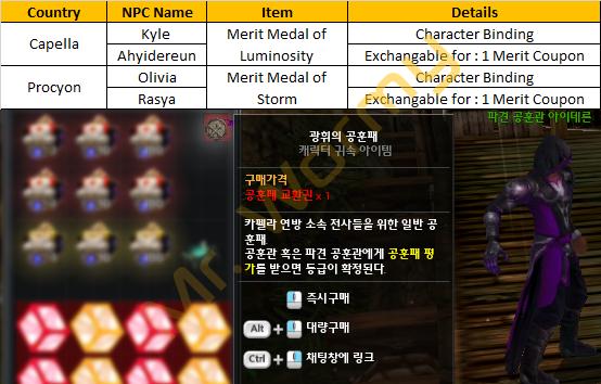 20140402_ep11_5_pnotes_merit_medal