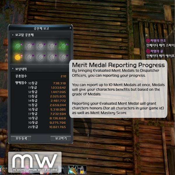 20140426_ep11_5_mms_merit_medal_reporting