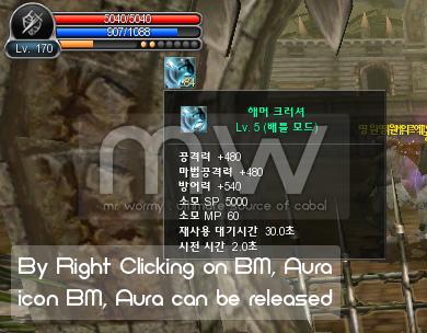 20140705_ep12_release_bm_am