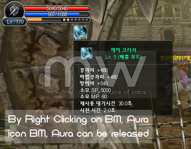 20140705_ep12_release_bm_am.png?w=640&h=