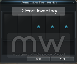 20140709_ep12_d_port_inventory