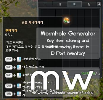 20140709_ep12_wormhole_generator