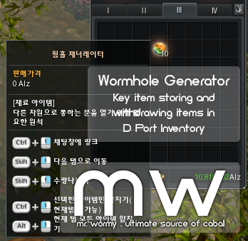20140709_ep12_wormhole_generator.png?w=6