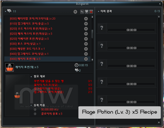 20140717_ep12_rage_potion_recipe_npc