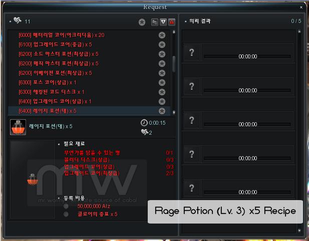 20140717_ep12_rage_potion_recipe_npc