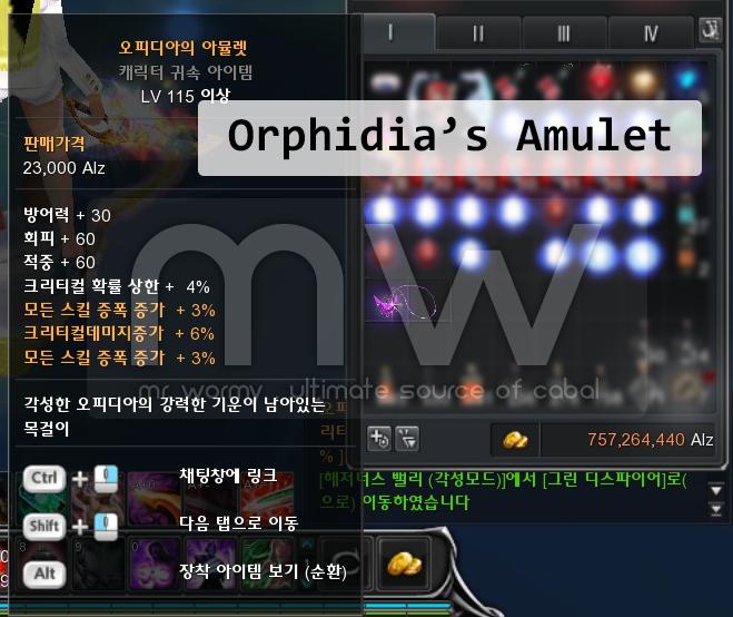 20140917_sep17_orphidia_item