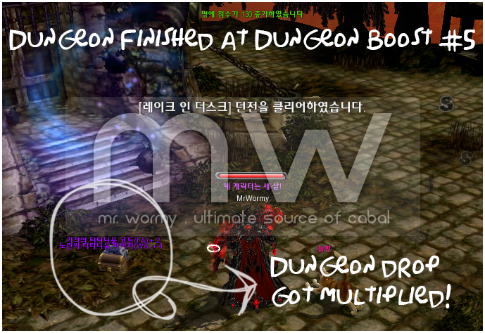 20141203_ep13p1_dungeon_cleared