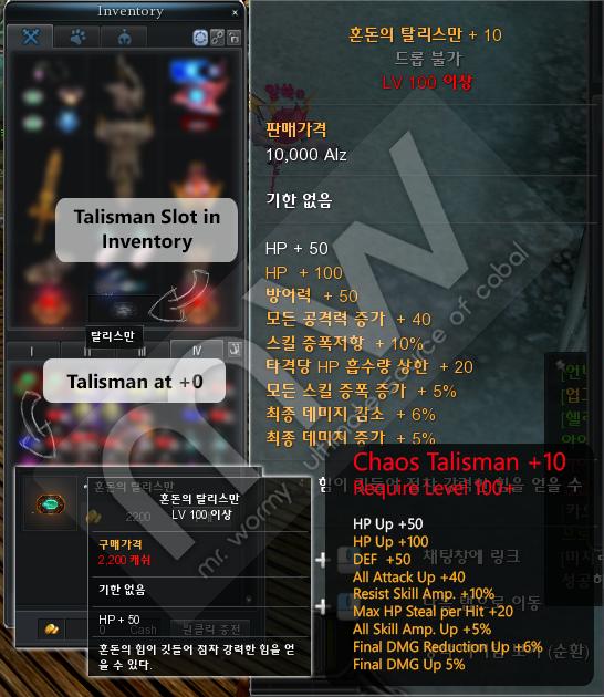 20150101_ep13_talisman