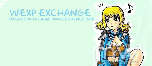20150110_wexp_exchange