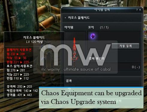20150215_ep13p2_chaos_equipment_upgrade