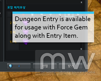 20150227_ep13p2_force_gem_dungeon_entry