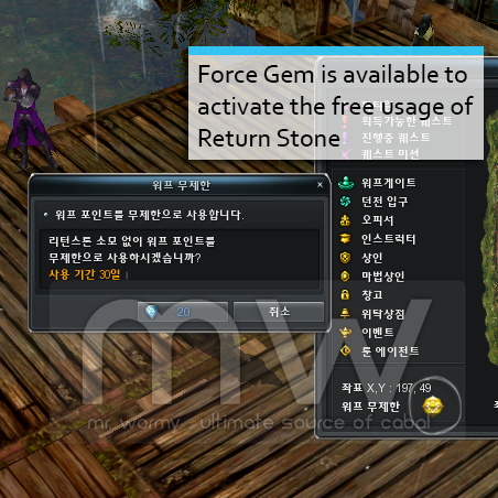 20150227_ep13p2_force_gem_free_return_stone