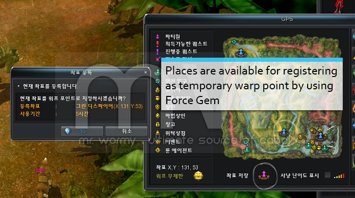 20150227_ep13p2_force_gem_temporary_warp_point