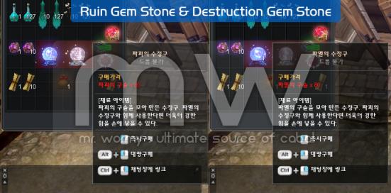 20150724_ep14_new_beginning_gem_stones