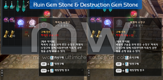 20150724_ep14_new_beginning_gem_stones