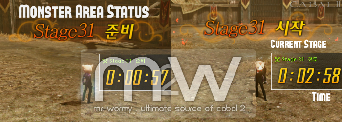 20150725_ep12_monster_arena_stage_status