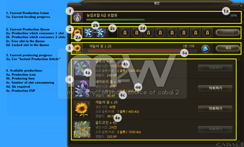 20150728_ep12_new_production_ui