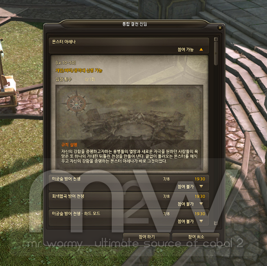 20150803_ep12_patch_notes