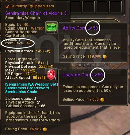 20150810_cb2_guide_items_understanding_item_level