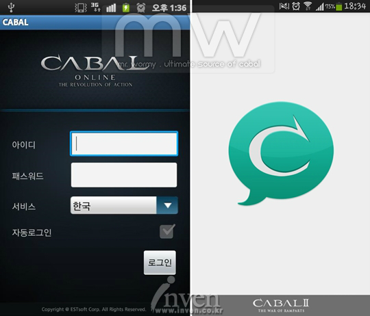 20150818_mc2_mobile_apps