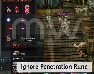 20150820_ep14_pnotes_ignore_penetration_rune